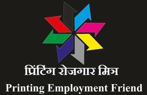 Printing Employment Friend